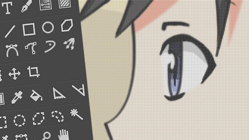 Thumbnail Les logiciels de dessin matriciel 2D.
