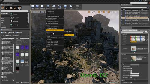 Image du logiciel Unreal Engine.